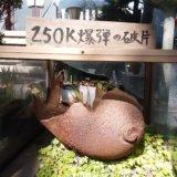 武蔵野市の古刹で目にしたほっこりした出来事