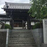 「東福寺」(笛継観音)と小宮町に残る「粟ノ須村」の跡