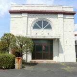 昭和初期の「ポンプ棟」が立つ「元本郷浄水所」